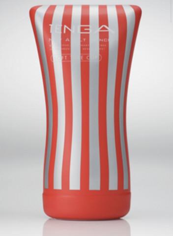Tenga tube Cup masturbaattori