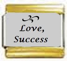 Love, Success kullanväriset reunat