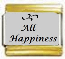 All Happiness, kullanväriset reunat