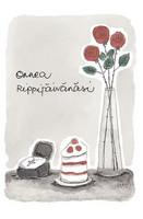 KORTTI, rippipäivänä, pun. ruusut. ja kakku, 2-osainen