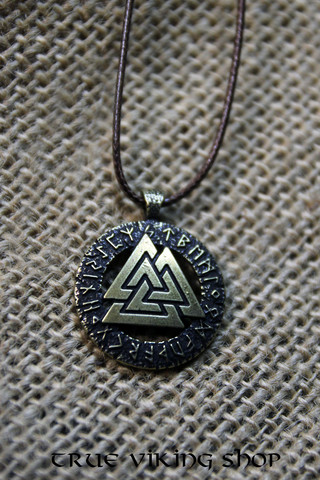 Valknut with runes, gold color