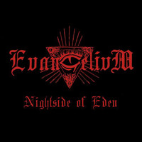 Evangelivm ‎– Nightside Of Eden (CD, Used)