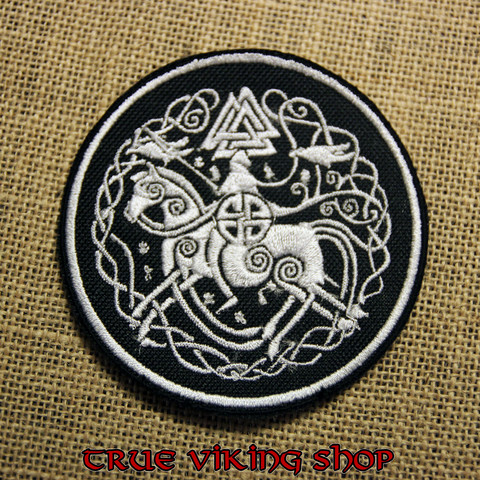 Odin and Sleipnir -Patch