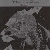 Mourning Cloak ‎– Stargazer (used) 7