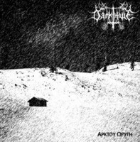 Darkthule ‎– Arktoy Oryge (CD, New)