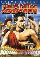 The Giant of Marathon (used)