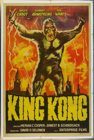King Kong (used)