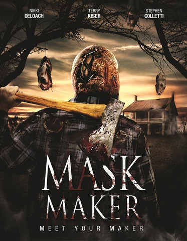 Mask Maker (used)