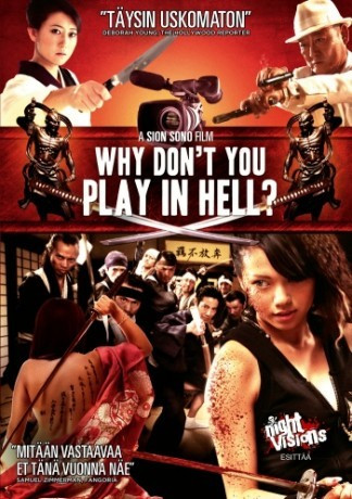 Why Don't You Play in Hell? (used)
