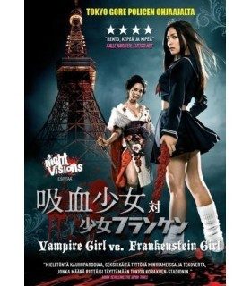 Vampire Girl vs Frankenstein Girl (used)