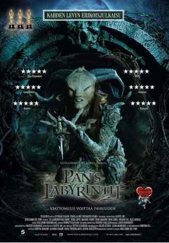 Pan's Labyrinth (2 disc)