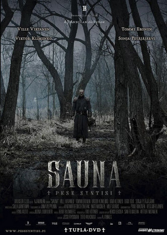 Sauna (2-disc) (used)