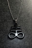 Leviathan Cross, Black
