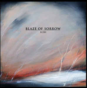 Blaze of Sorrow ‎– Echi (LP, Uusi)