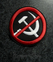 Anti-Communism Patch