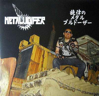 Metalucifer ‎– Heavy Metal Bulldozer (2 x LP, Uusi)