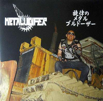 Metalucifer ‎– Heavy Metal Bulldozer LP (2x Vinyl) (new)