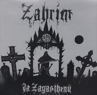 Zahrim – Ia Zagastenu LP 10'' (uusi)