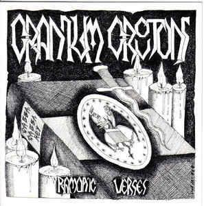Cranium Croutons – Ramonic Verses LP 7'' (used)