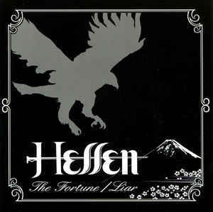 Hellen ‎– The Fortune / Liar (7'', Used)