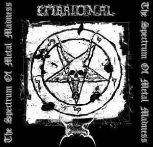 Embrional / Empheris ‎– The Spectrum Of Metal Madness CD (käytetty)