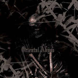 V/A - Oriental Abyss (CD, Used)