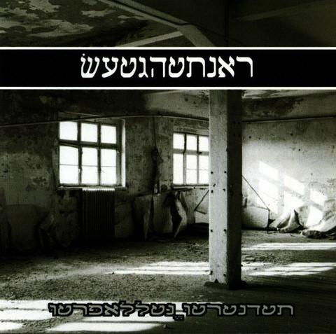 Sieghetnar - Verfallen & Verendet (CD, New)