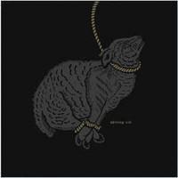 SRD / Shining - Split (CD, New)
