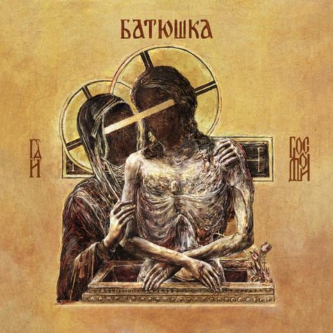 Batushka - Hospodi (duoble LP) (new)