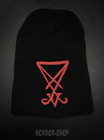 Sigil of Lucifer beanie, black with red embroydery
