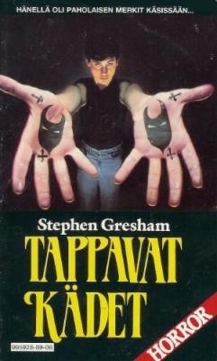 Tappavat kädet (used)