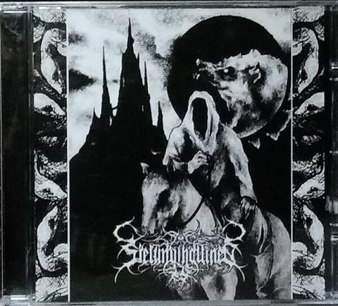 Sielunvihollinen - Hautaruhtinas (Vinyl, new)