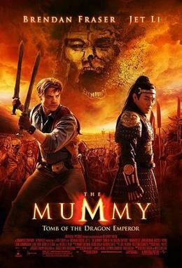 The Mummy - Tomb Of The Dragon Emperor ( DVD used)
