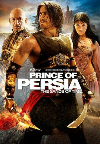 Prince of Persia ( DVD Used)
