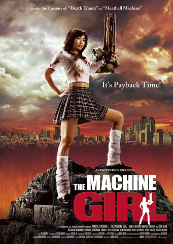The Machine Girl (DVD, used)