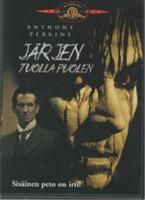 Järjen Tuolla Puolen (DVD, käytetty)