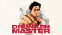 The legend of drunken master (DVD)