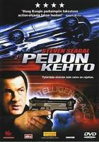 Pedon kehto (DVD)