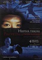 Hiipivä tiikeri, piilotettu lohikäärme (DVD)