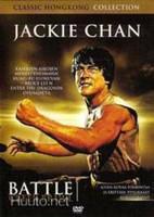 Battle Creek Brawl (DVD)