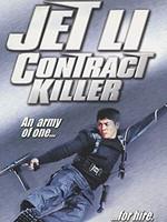 The Contract Killer (DVD)
