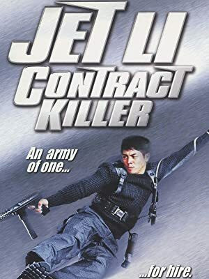 The Contract Killer (DVD)