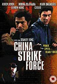 China Strike Force (DVD)
