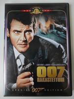 007 rakastettuni (DVD)