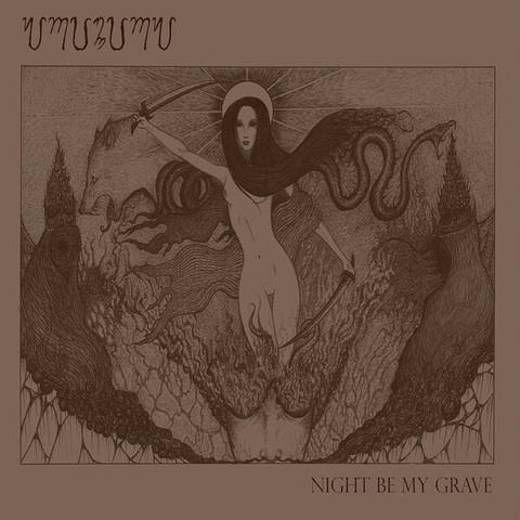 Grimirg ‎– Night Be My Grave (CD, used)