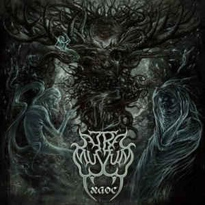Atra Mustum – Хаос (Chaos) (CD, used)