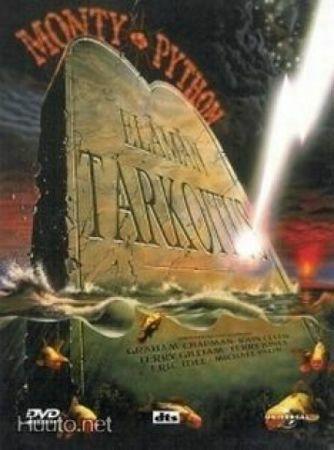 Monty Pythonin Elämän tarkoitus (DVD, used)