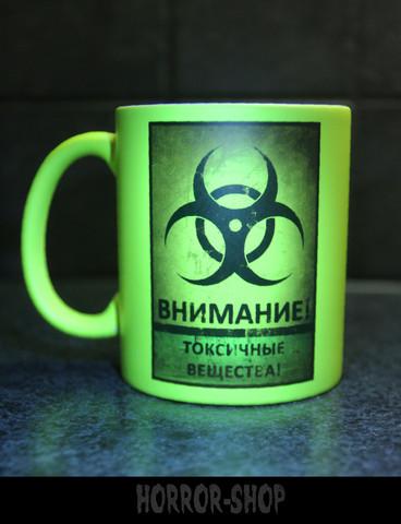 Caution (mug) neon yellow