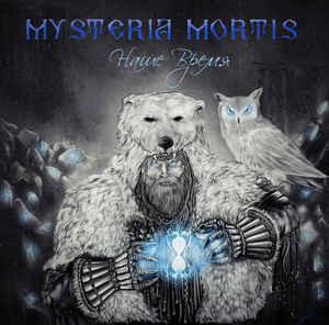 Mysteria Mortis – Наше Время (CD, käytetty)