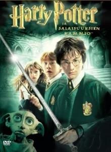 Harry Potter ja Salaisuuksien kammio DVD käytetty